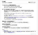 Golden forum3-201010241226