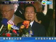 Tvbpv news 20081111