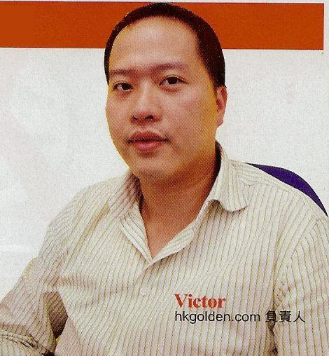 [img]https://vignette.wikia.nocookie.net/evchk/images/9/98/Victor.jpg/revision/latest?cb=20070711134246[/img]