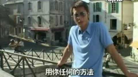 百事廣告 古天樂兄的普通話啊