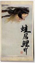 ForgFish