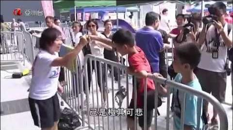 ATV 焦點 - 利用國民教育為藉口 在西方國家的支持下玩殘香港