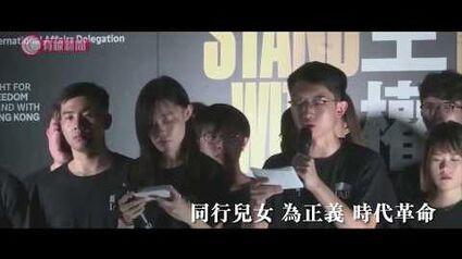 《願榮光歸香港》MV 合唱團版 《Glory to Hong Kong》(with ENG subs)