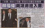 福仔~東方日報2008-04-19