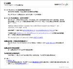 Golden forum5-201010241228