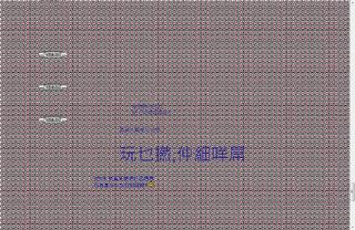 8-11-2010 3-59-37