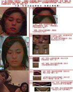 Gill compare shot
