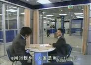 TVB72