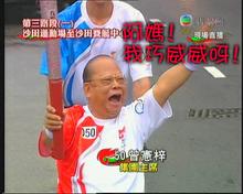 Tsang olympics1