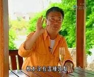 Liu shampoo 12