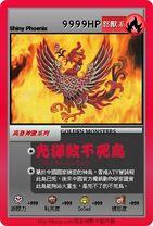 Phoenix-card