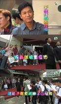 Locust World TVB02