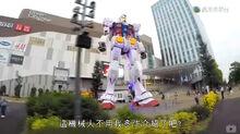 東京攻略某鏡頭