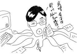 Legal letter octopus2