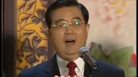聽過胡錦濤唱歌嗎