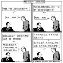 Tsang x jackiechan