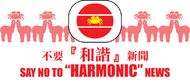 Harmonicnews