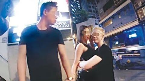 Guy Steals Girl From Chinese Guy