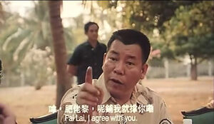 I support fat lee