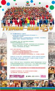 TVB full page ad
