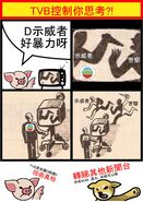 反送中連登sticker四格漫畫文宣10
