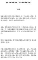 Hongkongfindtoilet1