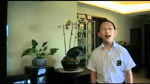 香港兒童金口獎比賽-鄒瑞基-我的健康人生— HKCSTC2010084