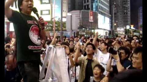萬人空巷 長毛與市民同喊曾蔭權仆街 @ 2009-06-04