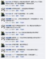 Argument 20120810