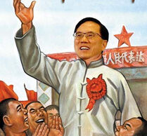 Donald tsang tongzhi2