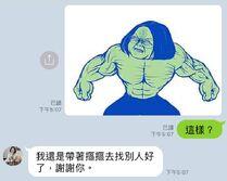 TsaixARay Hulk