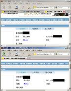 Member info filter