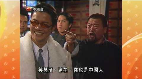 精武門 笑甚麼,畜生,你也是中國人