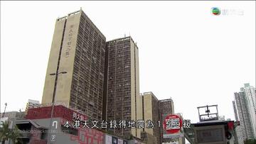 震驚!香港今早發生15.9級大地震!(TVB翡翠台午間新聞字幕顯示錯誤,20181126)