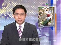 20080714 tvbnews subtitle grey2