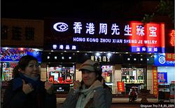 ZHOU XIAN SHENG 1