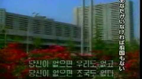 金囧日偷鸡--For the Dictator of North Korea