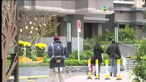 長實新樓 - 天宇海 平台層即是地下,五樓即是二樓,政府話 OK (2012-02-12)