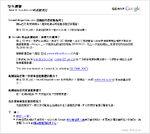 Golden forum6-201010241229