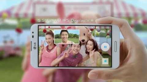 LG Optimus G Pro廣告歌