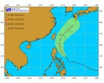 Typhoon SONGDA2