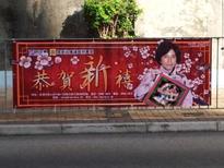 葉劉淑儀xHACKEN