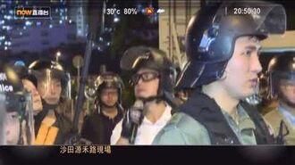 警察自爆是圍堵行動 from 連登 cap now直播台