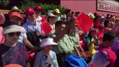 Maonewcosmorevertflag