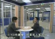 TVB73
