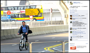 Wu cycling fb