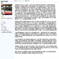 20100713 HKiTalkMTRComplain