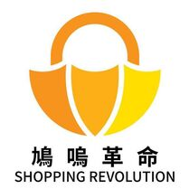 Shopping revolution