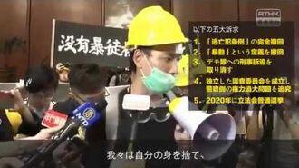 7月1日「香港人宣言」日本語字幕。