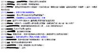 MyRadio - 香港人網 1282749440434